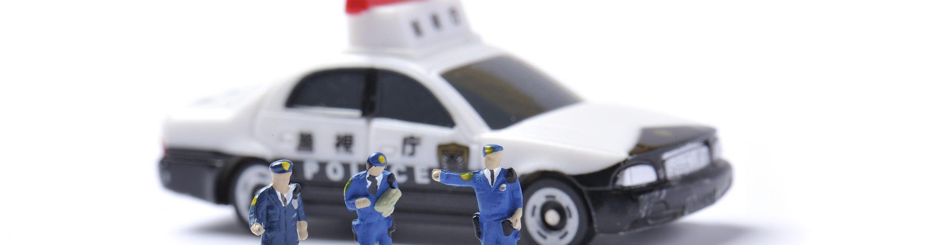 刑事事件は鹿児島の頼れる弁護士 下村法律事務所までご相談ください。