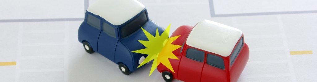 交通事故は鹿児島の頼れる弁護士 下村法律事務所までご相談ください。